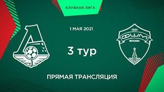 3 тур Локомотив ФШМ 2005 г р