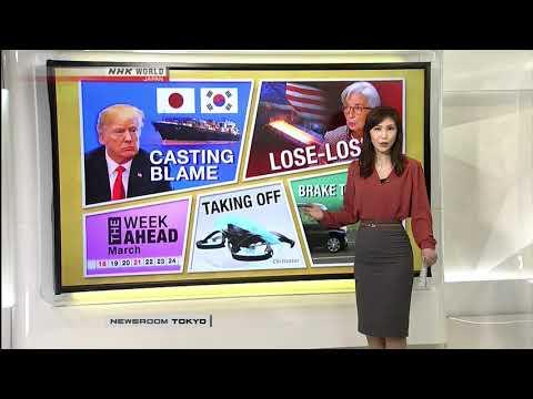 Yuko Fukushima NHK World Newsroom Tokyo Business March 16th 2018