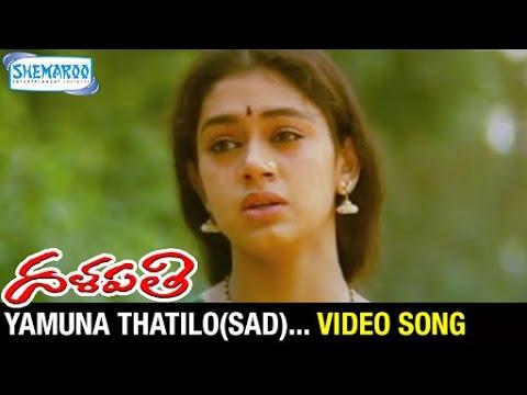 Yamuna Thatilo sad Video Song | Dalapathi Telugu Movie | Rajinikanth | Ilayaraja | Shemaroo Telugu