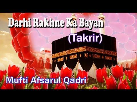 Darhi Ka Bayan ☪☪ Very Important Takrir Latest Speech New ☪☪ Mufti Afsarul Qadri [HD]