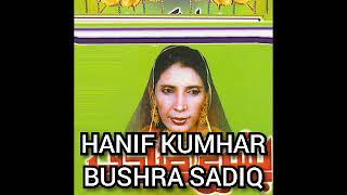 Gambar cover menu apna pind wikha mundiya   muhammad hanif kumhar  bushra sadiq