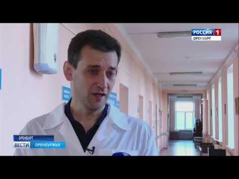 Дают пациентам шанс на жизнь без боли: оренбургские травматологи перенимают опыт столичных коллег