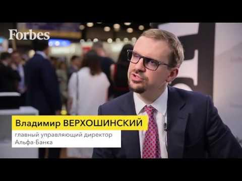 «Банки будут нести потери»: глава Альфа-банка о санкциях, закредитованности россиян
