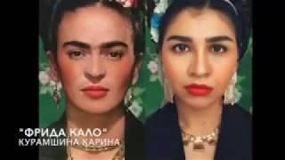 """Педагоги ТМТ """"Щелкунчик"""" представили свой вариант проекта """"Ожившие картины"""" (2)"""