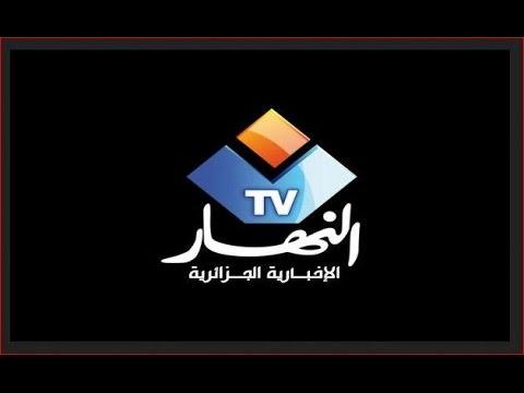قناة النهار قناة العار والفضائح، قضية إكرام التي خانت زوجها   Choubir dz