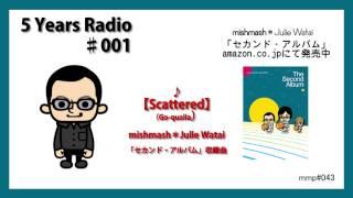 ファイブイヤーズ・ラジオ 001 140314