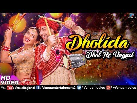 dholida-dhol-re-vagad---hd-video-|-nisha-upadhyay-&-vatsala-patil-|-new-garba-song-2018