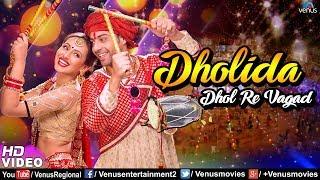 Dholida Dhol Re Vagad - HD Video | Nisha Upadhyay & Vatsala Patil | New Garba Song 2018