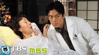 胃がんの末期で余命3カ月と診断された亀岡トラ(松村康世)が拓郎(山田純...