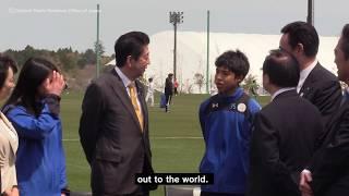Prime Minister's Visit to Fukushima Prefecture