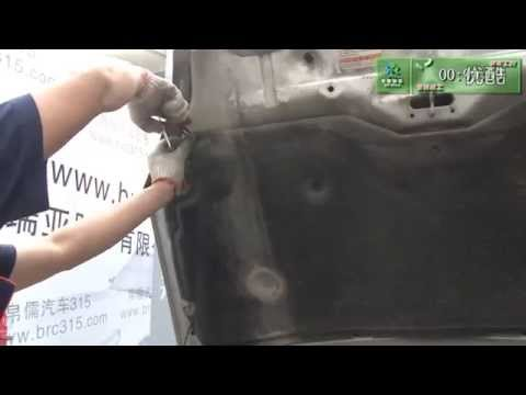 Honda CRV engine bay insulation replacement - YouTube
