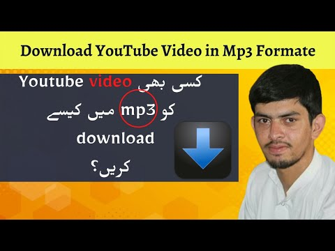 download from YouTube to mp3 in Urdu   Youtube Converter