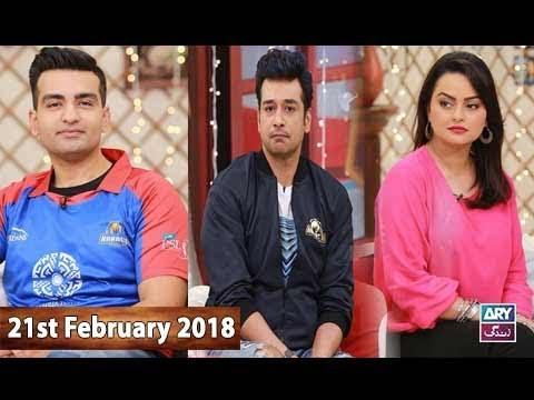 Salam Zindagi With Faysal Qureshi - 21st February 2018  - ARY Zindagi Drama
