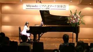 2015Miyoshi ピアノ・メソード演奏会/佐藤美優 三善 晃:Miyoshi ピア...