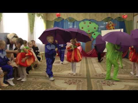 Игра с зонтиками на осеннем утреннике 2016 в средней группе Муз  рук  Максюта Г  В