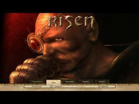 Исправление ошибок Dvm.dll на примере игры Risen.