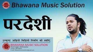 Puskal Sharma - PARDESHI SONGS | Audio Jukebox