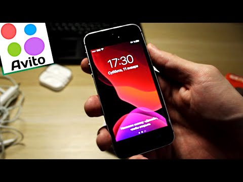 КУПИЛ Iphone SE ЗА 6000 РУБЛЕЙ. ОЧЕНЬ ДЁШЕВО!!!
