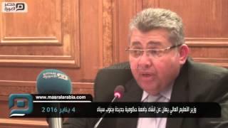 فيديو| الشيحي: لا زيادة في رسوم كشف المريض بقانون المستشفيات الجامعية الجديد