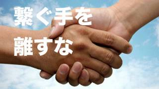 suzumoku - 僕らは人間だ
