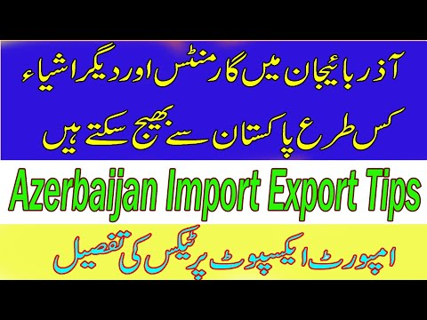 azerbaijan import export Tips || Business in Azerbaijan || baku || Azerbaijan|| E visa Azerbaijan