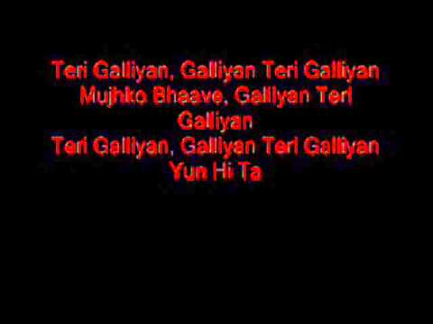 galiyaan unplugged karaoke with lyrics