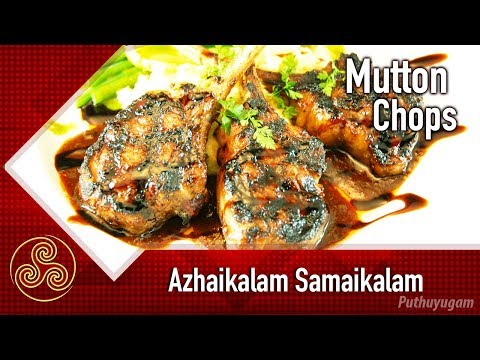 Spicy Mutton Chops Recipe Lamb Curry Recipe