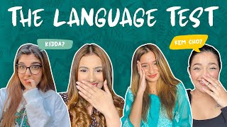 THE LANGUAGE TEST | DAMNFAM
