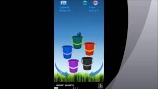 BucketRoleta - Learn Colors Kids
