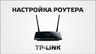 Налаштування роутера TP-Link
