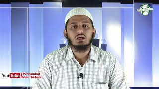 Gussa Aur Uska Ilaaj | Abubakkar Siddique Umri