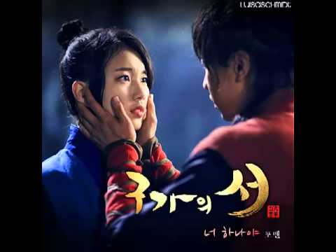 4men (포맨) - 너 하나야 (Only You) [Gu Family Book OST Part.8]