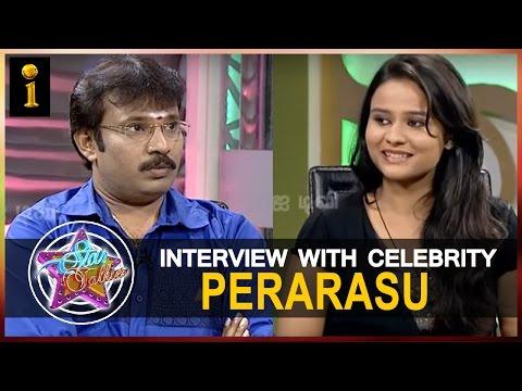 Star Talkies - Special  interview - With Director Perarasu || Interactive TV