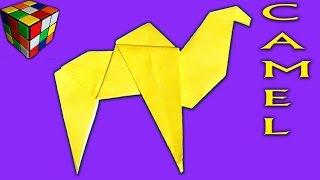 Оригами Верблюд. Как сделать верблюда из бумаги своими руками. Поделки из бумаги.(Учимся рукоделию! Как сделать верблюда из бумаги! Бумажный верблюд оригами своими руками! Всё поэтапно..., 2016-07-15T07:00:00.000Z)
