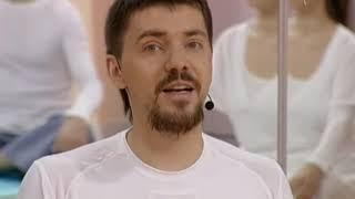 КУНДАЛИНИ-ЙОГА С АЛЕКСЕЕМ МЕРКУЛОВЫМ