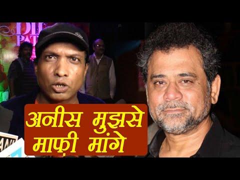 Sunil Pal says, Anees Bazmee Media के सामने मुझसे माफ़ी मांगे; Watch Video | FilmiBeat