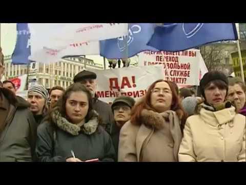L'URSS de Gorbatchev