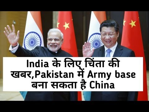 China likely to set up military base in Pakistan, says Pentagon report