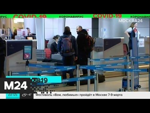 Коронавирус заподозрили у пассажирки приземлившегося во Внуково самолета из Венгрии – СМИ