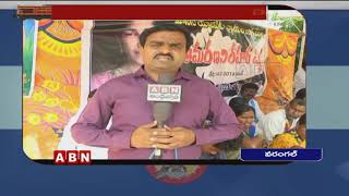 Interstate News In AP And Telangana  AP And Telangana | Latest News