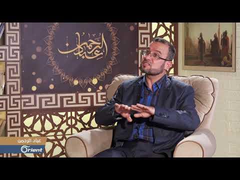 كيف نصوم رمضان في أوربا والدول غيرِ المسلمة  - عباد الرحمن  - 20:53-2019 / 5 / 17