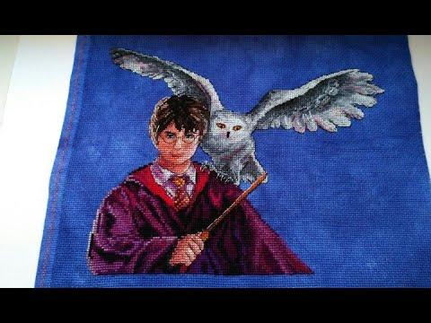 250.Гарри Поттер и Букля.