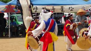 풍물경연대회(영동 황간 좌도농악)