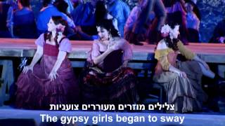 Carmen at Masada - Chanson Boheme