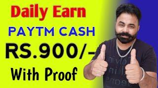 Best Earning Application For LifeTime App   Paytm Cash Back offer Today