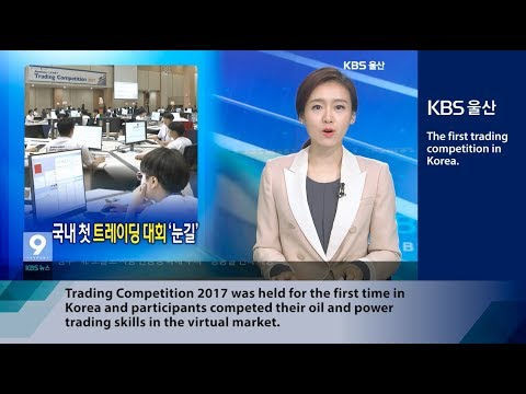 The first grading competition in Korea