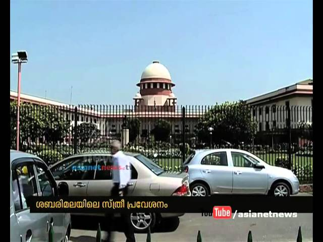 Gender justice endangered by ban on women in Sabarimala temple: SC