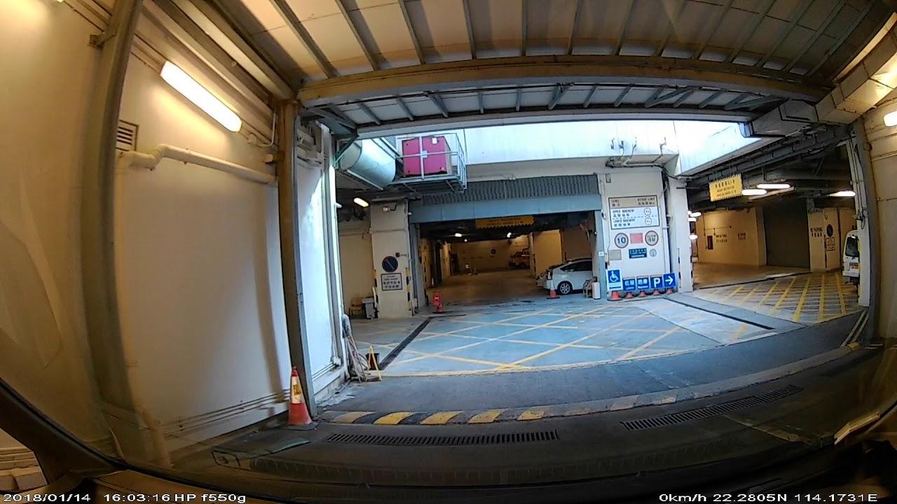 香港泊車好去處 - 灣仔政府大樓停車場 (入) - YouTube