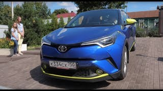 Нет ни у Леши, ни у Пети - Toyota CH-R в России | Коллективное управление