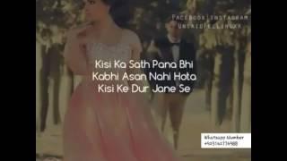 Kisika sath pana bhi kabhi aasan nahi hota